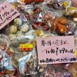 本日は正絹くるみボタン春待ちボタンです♪福岡の質屋ハルマチ原町質店