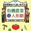 4月14日 チャリティー公演のお知らせ!