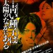 ぷれいばっく2015(後編)