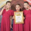 【動画(速報版)】Birthday2017最終予選 小学生部門 第7位「BABY♡COCORA / FREE 茨城」