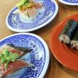 八千代店|くら寿司 ホームページ