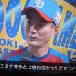 岩瀬投手、1000試合登板達成おめでとう!