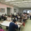 名張市で「知ろう!エシカル消費」の講演会を実施