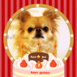 Ruco 3rd Birthday☆