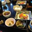 崖の湯温泉 薬師平 茜宿 【お食事と館内】