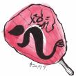 ●「ウナギ美味しいぃぃ」