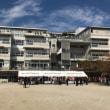 祝 博多小学校創立20周年