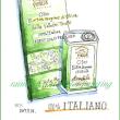 南イタリア・スケッチツアー その21