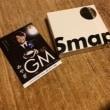 SMAP25周年記念ベストアルバム!