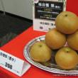 お客様向け『dai-試食会』9月23日24日開催!ダイエー創業60年プレス向け試食懇親会
