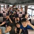 岩井臨海学校 第三日目  最終更新