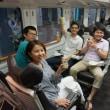 平成29年事務所旅行写真