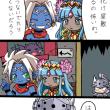 ケリ姫 漫画3