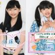 HBCラジオ「Hello!to meet you!」第103回 前編 (9/16)