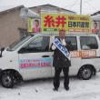 嬬恋から草津(雪)〜渋川市内
