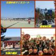 関東レディース山梨大会