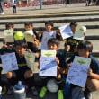 2017.9.2 ジブラルタル生命 presents ドリームサッカークリニック in 埼玉