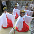 松尾神社例大祭2月11日に開催