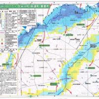 洪水ハザードマップ(3)久米川町・秋津町・青葉町