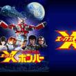スパロボ新作はPS4/PS Vitaで『スーパーロボット大戦X』!!!