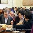 国賓として中国を訪問中の文大統領、習主席に会えず晩餐会なし 朝食は一般食堂で豆乳とパン