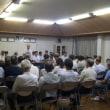 市政懇談会