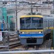 Y002-Y012 【恩田駅:こどもの国線】 2018.MAR