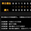 大学野球選手権_準決勝