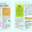 小児科医、お気にいりの絵本たち(第19巻第8号通巻253号2017年8月)