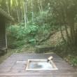 鎌倉の足湯が出来ました。