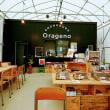 大野農園 Orageno(オラゲーノ)@福島県石川町