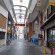 東近江・ローカル散策「御代参街道・八日市~建部」