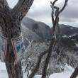 慣らし黒檜山
