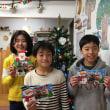 Christmas -5th Grade-