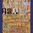 オーケストラ・アンサンブル金沢第392回定期公演PHコンサート・レビュー