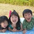 """""""ふくしま""""の子供達に安心を、クラウドファンディングに挑戦中です。"""