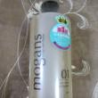 サラサラ&ふんわりとした髪に仕上げてくれるモーガンズ ノンシリコン アミノ酸シャンプー/コンディショナー (リッチ&フローラル)