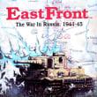 EAST FRONT「イーストフロント【積み木の東部戦線】」 ~ボードウォーゲームコレクション (未プレイ編その16)~