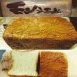 モンシェールデニッシュパン