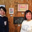 asi-para 20周年企画展  4人のおくりもの展に行きました!