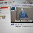 みやま市議会定例会が開会(平成30年3月5日)