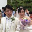 先輩結婚式
