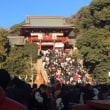 今日の鶴岡八幡宮