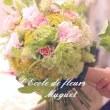 ☆フレンチスタイル夏の花☆ブーケロン☆