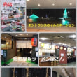 バス旅行in仙台②<ホテル編>