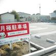 鳥栖市加藤田町に月極め駐車場がOPENしました!