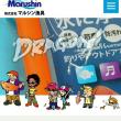 マルシン漁具のHPより!(*・ω・)ノ