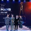 第十四届MAHB年度先生盛典