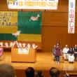 市民と野党の統一候補 滋賀1区の小坂よし子さんの個人演説会