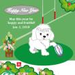 2018戌年のあけおめ年賀状動画 猫&わんちゃん 14  ラグビー年賀状